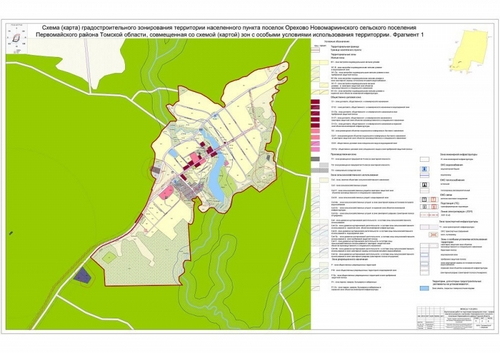 Требования к застройке, территорий населенных пунктов