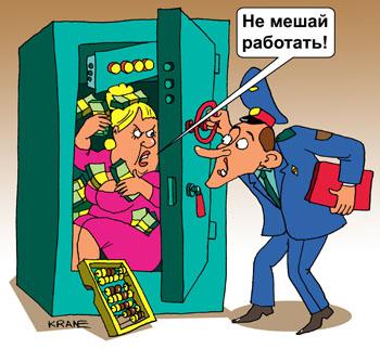 Обязанности главного бухгалтера