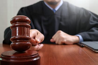 В Башкирии адвокаты добились отмены приговора, скопированного с обвинительного заключения