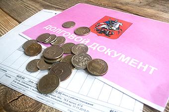 Коллекторам запрещено взыскивать с граждан долги за ЖКУ