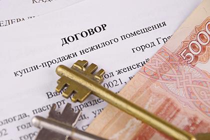 Право на получение арендных платежей