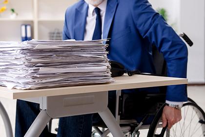 Вопрос незаконности отказа инвалиду в трудоустройстве