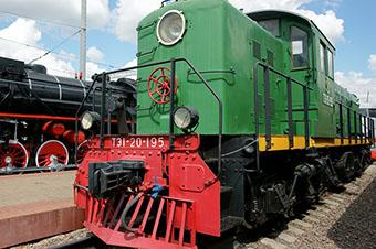 Требование к железнодорожникам