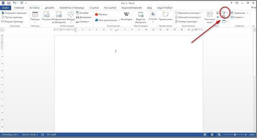 Строка подписи Microsoft Office