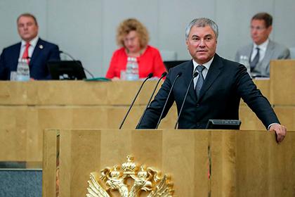 Приоритетом Думы станет повышение качества законотворчества