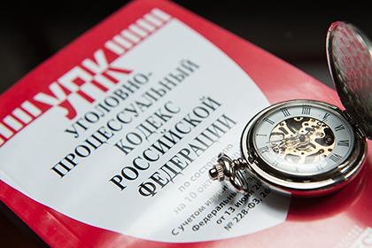 УПК предельный срок изготовления протоколов судебных заседаний