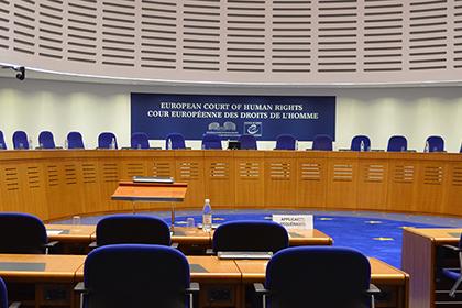 Суды могут учитывать показания свидетелей обвинения без их явки